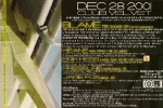 thumbs blame 2 Flyer Archive